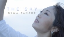 theskyサムネイル